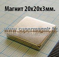 Неодимовый магнит 20x20x3mm 42 (сила притяжения 4,3 кг)
