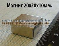Неодимовый магнит 20x20x10mm 42 (сила притяжения 12 кг)