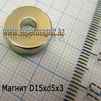 Неодимовый магнит D15xd5xh3mm(Диам)