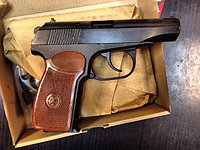 Пистолет сигнальный  Мр 371