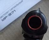 Пистолет сигнальный  Мр 371, фото 2