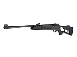 Пневматическая винтовка Hatsan Striker Edge 4,5 мм, фото 2