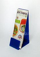 Подставка для буклетов формата 7,5х21см. Модель: АИ6-001 (п)
