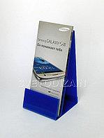 Подставка для буклетов формата 10х21см. Модель: АИ6-002 (п)