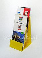 Подставка двухярусная для буклетов формата 10х21см. Модель: АИ9-002 (п)