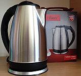 Чайник-термос Tiffany YL-3920 Металлический, фото 2