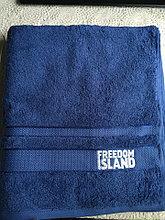 Подарочные полотенца с логотипом