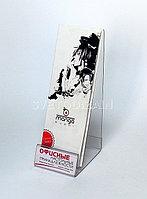 Подставка для буклетов формата 7,5х21см. Модель: АИ6-001(ф)