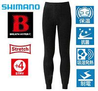 Термобелье.Кальсоны Shimano Thin Breath Hyper IN024G