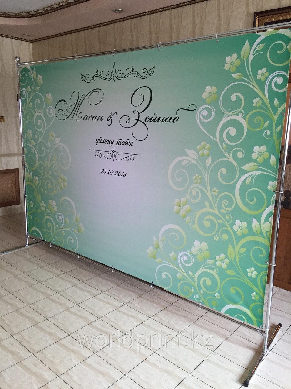 Пресс-стена, распечатка баннера, установка