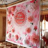 Цветы, 3D баннер, декор. , фото 2