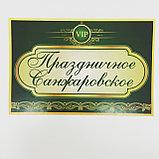 Обертки и этикетки на шоколадки и напитки, фото 8