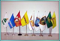 Изготовление флажков   с логотипом, и флагштоков, фото 1