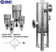 Магистральный фильтр на сжатый воздух AFF «SMC Corporation» (Япония)