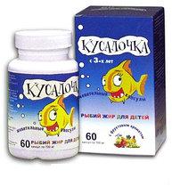 КУСАЛОЧКА рыбий жир для детей 60кап
