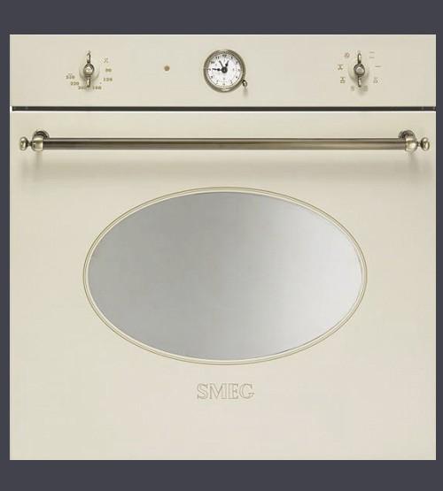 Встраиваемая духовка Smeg SFT805PO