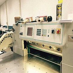 Бумагорезательная машина Perfecta 76 UC, б/у 1998