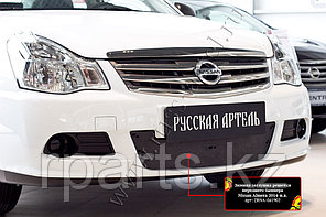 Зимняя заглушка решетки переднего бампера Nissan Almera 2014-