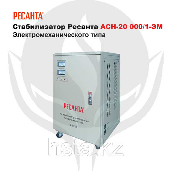 Стабилизатор Ресанта АСН-20 000/1-ЭМ