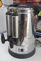 Электрический кипятильник c двумя емкостями Mebashi ME-WE300, фото 1