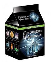 Научные игры мини: Магические кристаллы