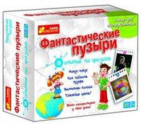 Научные игры: Фантастические пузыри