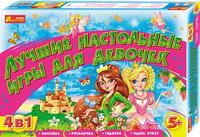 Настольная игра: Лучшие настольные игры для девочек (5+)