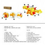 Качели качалка Жираф Edu-Play KU-1501, фото 2
