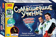 Научные игры: Сумасшедшие ученые и Доктор Торнадо