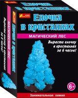 Научные игры: Сад пушистых кристаллов. Елочка в кристаллах (синяя)