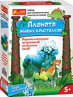 Научные игры: Парк динозавров