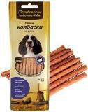 Деревенские Лакомства «Традиционные» мясные колбаски из утки для собак 50 гр.