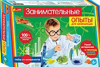 Научные игры: Занимательные опыты для начинающих