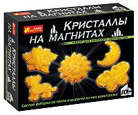 Набор для творчества: Кристаллы на магнитах желтые