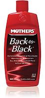 Защитное покрытие для элементов внешней отделки 236мл Back-to-Black