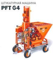 видео! штукатурная машина PFT G4