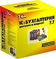 Обновление регламентированных отчётов 1С в Алматы