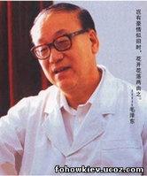 Директор НИИ - профессор Тан Ючжи