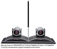 Система автонаведения камер Polycom EagleEye Director with EagleEye III (4.0.0) (7200-69180-114), фото 1
