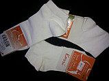 Носочки спортивные для танцев и гимнастики, фото 3