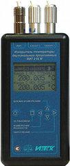 Измеритель температуры двухканальный прецизионный МИТ 2.05М