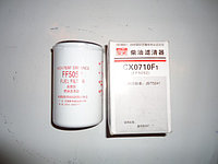 Фильтр топливный СХ 0710F1