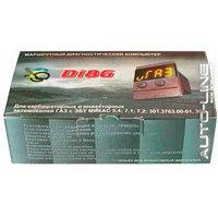 Di8G, фото 1