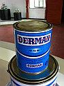 Дермакс Клей двухкомпонентный эпоксидный, фото 3