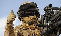 Военное и полицейское оборудов...