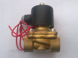 Электромагнитный клапан ДУ 15 (нормально закрытый) для воды, воздуха, фото 3