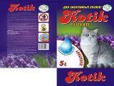 Котик 5 л. (2,2кг) Лаванда Силикагелевый наполнитель для кошачьего туалета