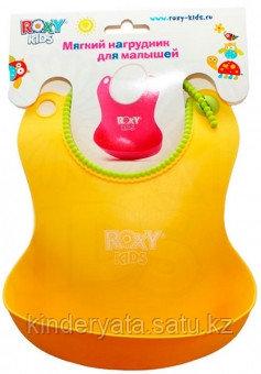 Мягкий нагрудник с кармашком  Roxy-Kids