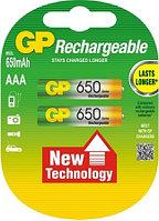 Аккумуляторы 650 AАA 2 шт GP Batteries