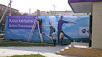 Баннеры, баннерные конструкции, брандмауэры, рекламные перетяжки, фото 1